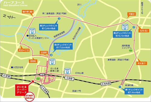15saitama_half_map.JPG