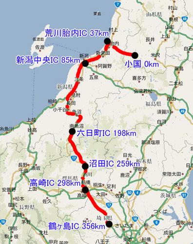 関越道地図J.jpg