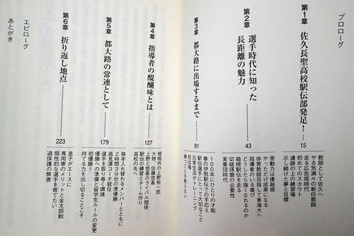 P1190001 (2).JPG