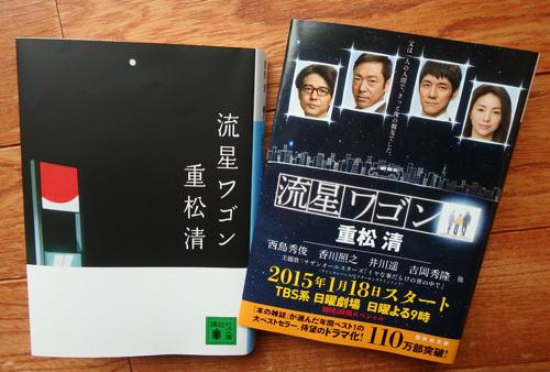 P2110051.JPG
