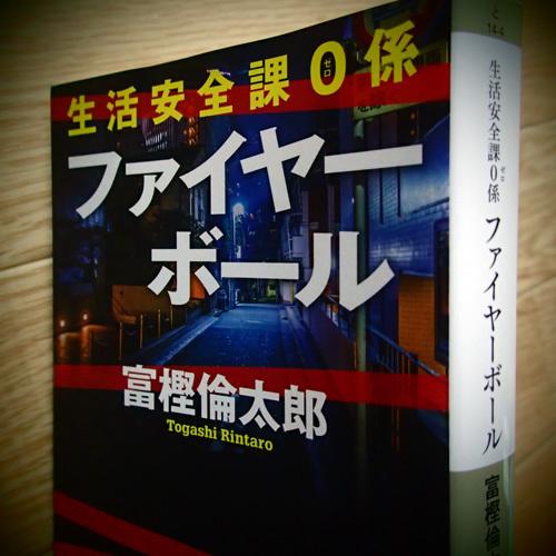 P5110010.JPG