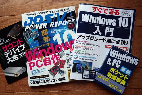 P8190001.JPG