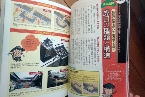 PC210018.JPG