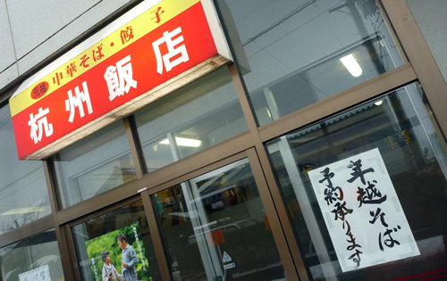 12杭州飯店4.jpg