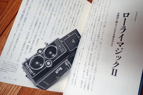 P3200003.JPG