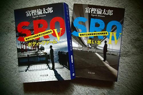 P5040074.JPG